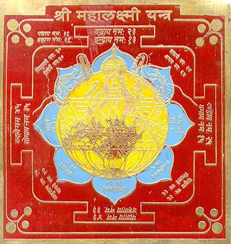 Hindu Bhakti- Aarti, Stuti, Chalisa, Horoscope, Bhajan ...